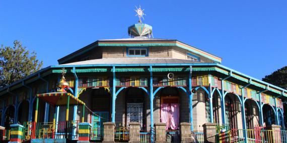 Voyage en Ethiopie - Agence de Voyage Locale Jm Tours