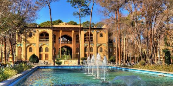 Voyage en Iran - Agence de Voyage Locale Route de la Soie