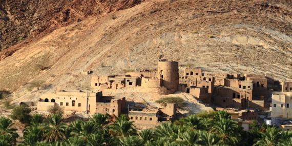 Voyage et trek au Sultanat d'Oman - Agence de Voyage Locale Les Voyages d'Emilie / Les Voyages d'Emilie