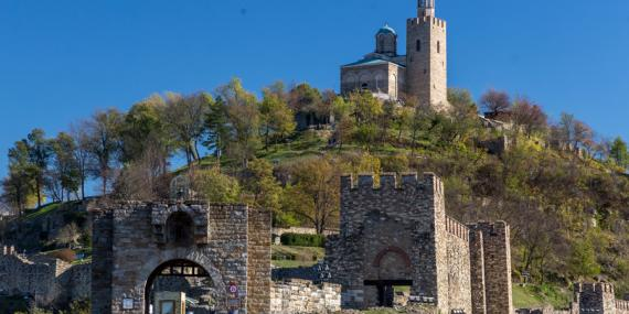 A Découvrir en Bulgarie - Veliko Tărnovo