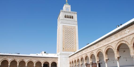 A Découvrir en Tunisie - Tunis