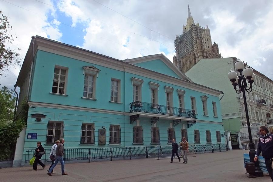 Russie - Moscou, Balade dans le Vieil Arbat
