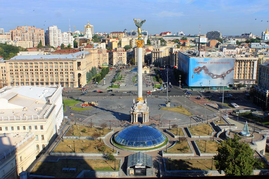 Ukraine - Kiev, doyenne des villes soviétiques