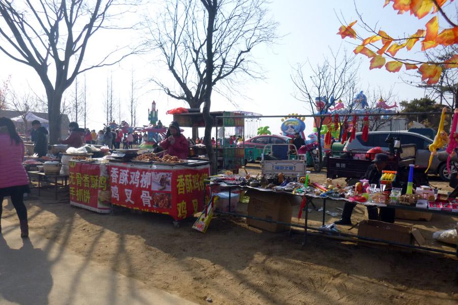Chine - Le Nouvel An Chinois... Côté Campagnes