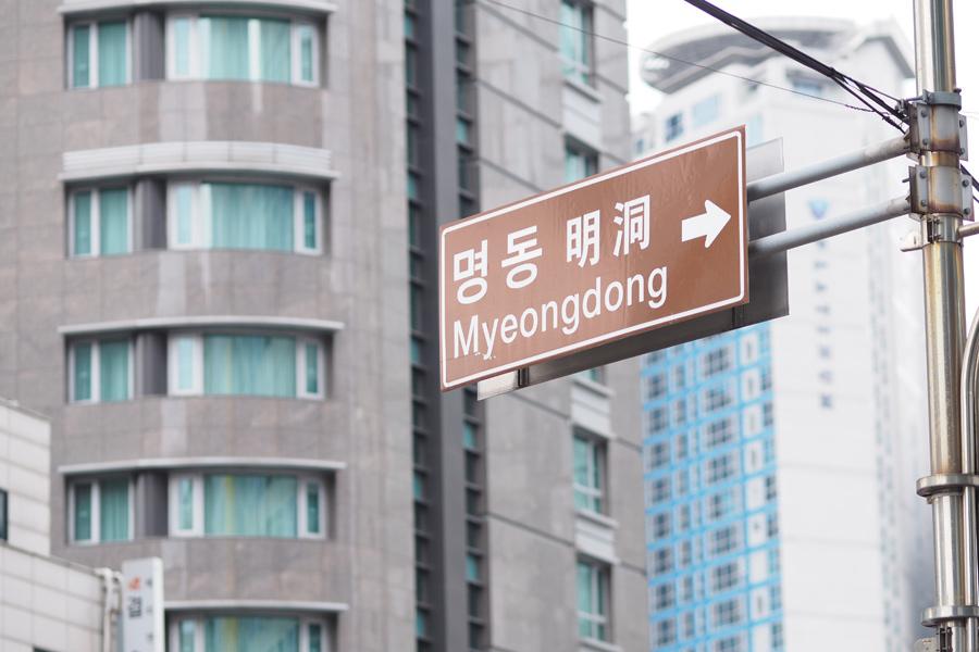 Séoul - Ultra-Moderne et Incroyablement Vivante