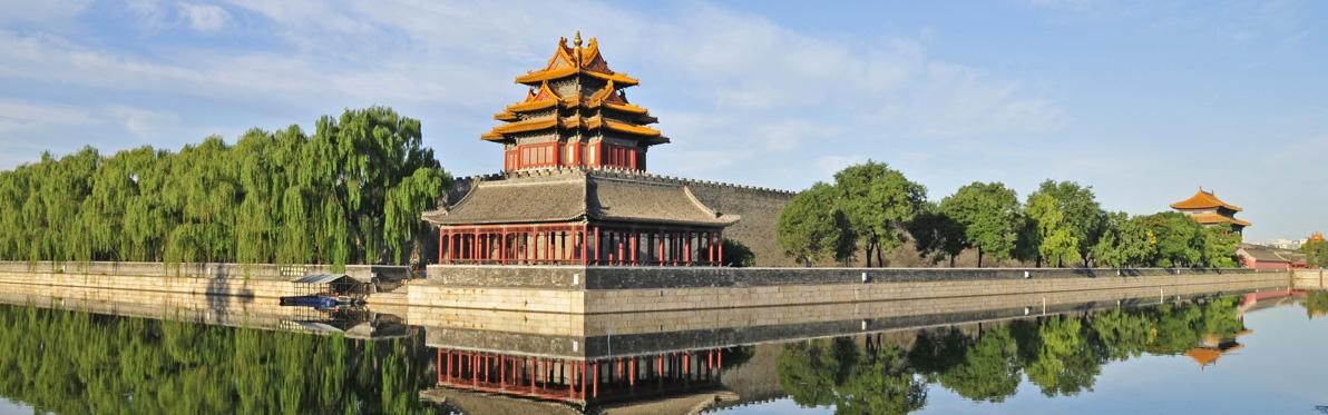 Voyage Découverte en Chine - Découverte Insolite et Intemporelle de Pékin