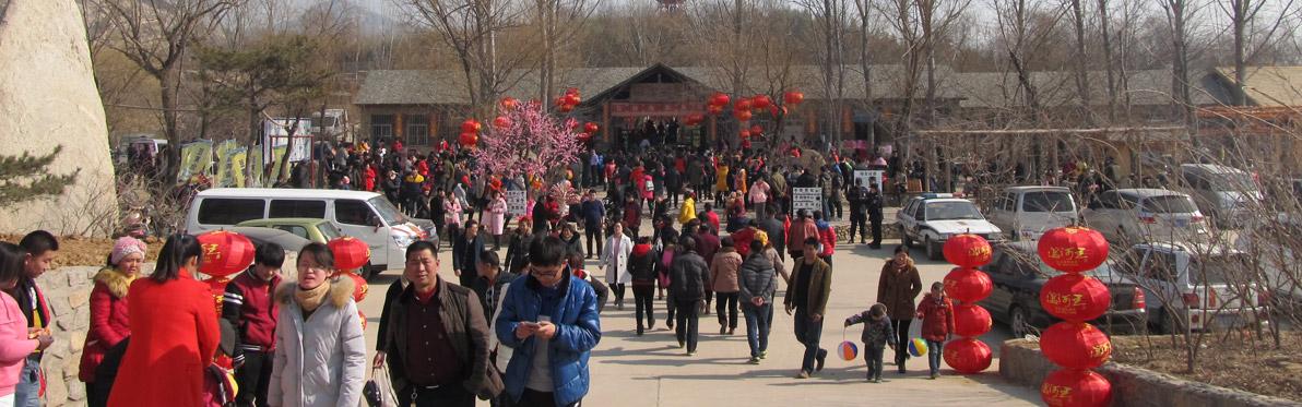 Voyage Découverte en Chine - Le Nouvel An Chinois... Côté Campagnes