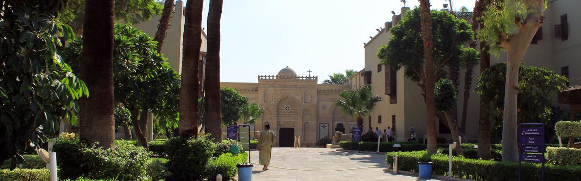 Voyage Découverte en Egypte - Balade dans le Quartier Copte du Vieux Caire