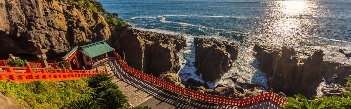 Voyage Découverte au Japon - Kyushu, l'île nature du Japon
