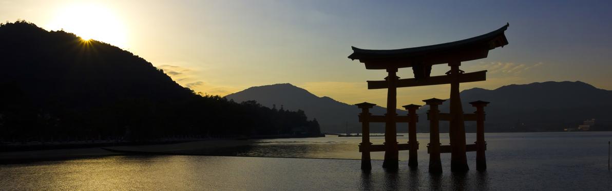 Voyage Découverte au Japon - L'île de Miyajima, le Trésor Shintô du Japon