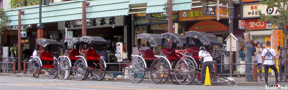 Voyage Découverte au Japon - Tokyo, La Plus Grande Agglomération du Monde