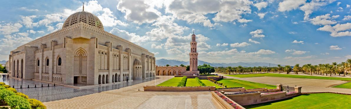 Voyage Découverte à Oman - Déploie Aujourd'hui ses Secrets