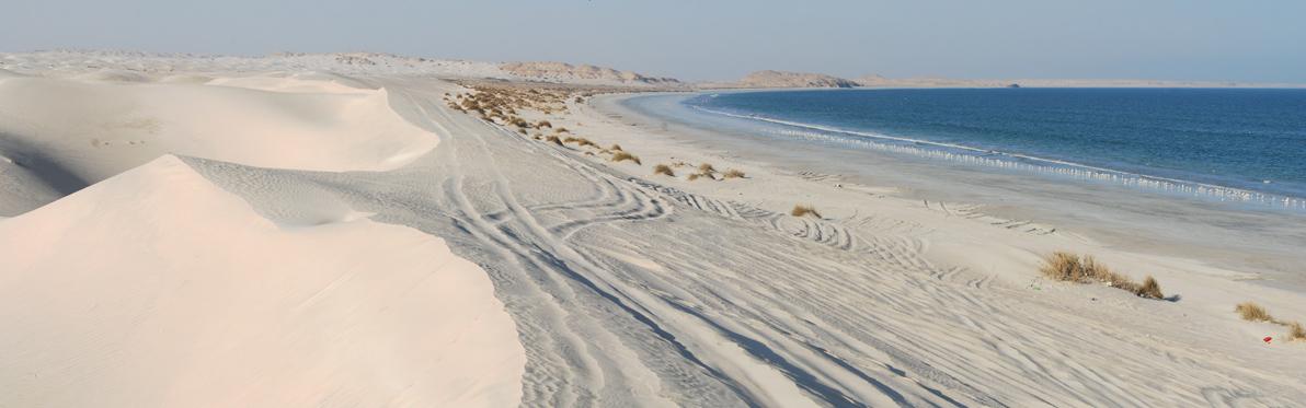 Voyage Découverte à Oman - Entre Mer et Soleil