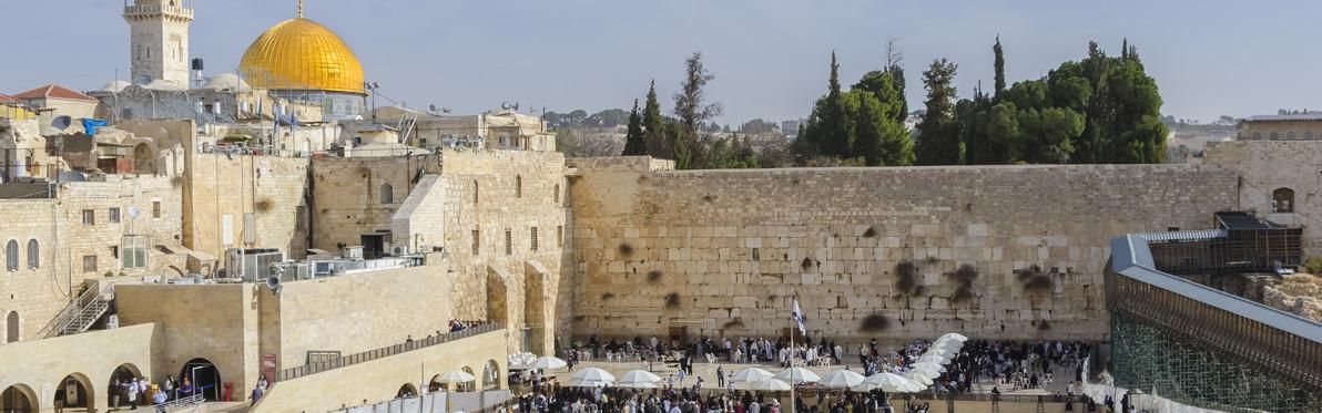 Voyage Découverte en Israel - Jerusalem