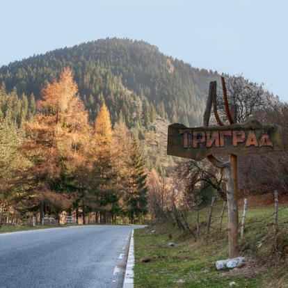 Voyage en Bulgarie - Les Rhodopes en roue libre