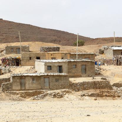 Voyage en Ethiopie : Découverte des Déserts et Volcans D'Ethiopie