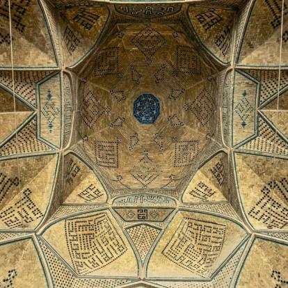 Voyage en Iran: Au Coeur de l'Iran