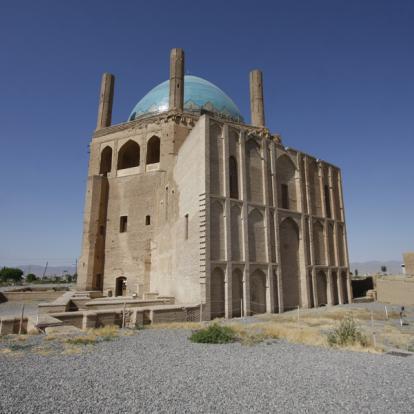 Circuit en Iran: La Grande Découverte de l'Iran