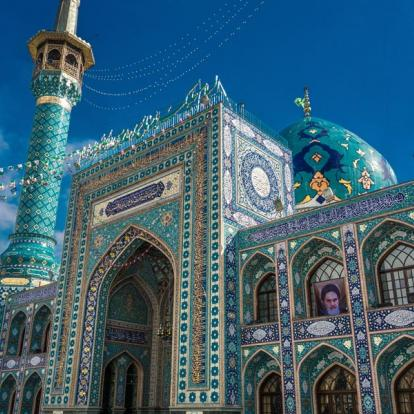 Circuit en Iran: Nouveau Regard sur l'Iran