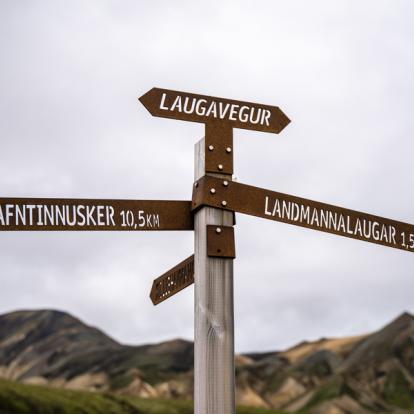 Circuit en Islande : Trek de l'Hekla à Eldgja