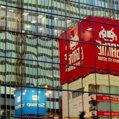 Séjour à Tokyo : Immersion Tokyoïte