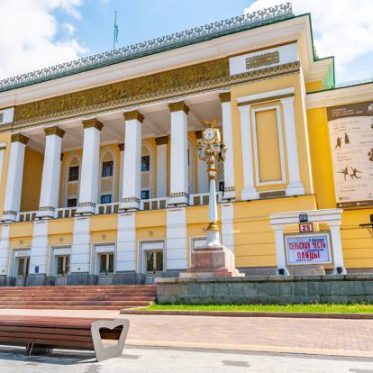 Voyage au Kazakhstan: Entre Tradition et Modernité