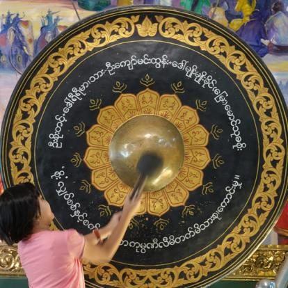 Circuit en Birmanie : De Bangkok au Lac Inle