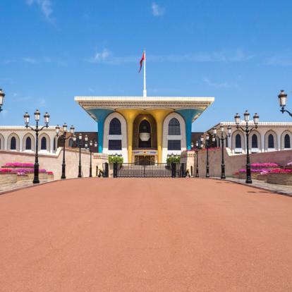 Voyage au Sultanat d'Oman : Du Sud au Nord, Oman Insolite