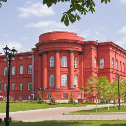 Voyage en Ukraine : Escapade Culturelle à Kiev