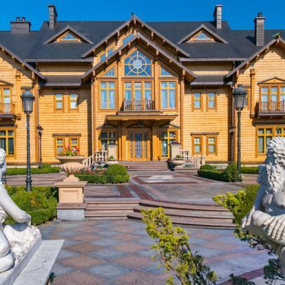 Séjour en Ukraine : Escapade Culturelle à Kiev