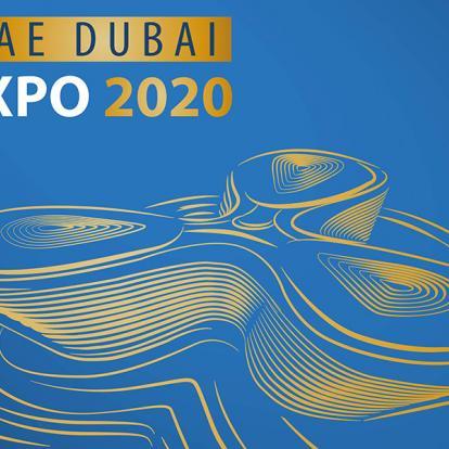 Séjour aux Émirats Arabes Unis - En route pour l'Exposition 2020 à Dubaï