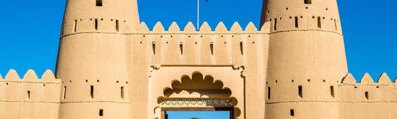 Al Ain (Emirat d'Abu Dhabi)