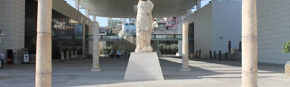 Le Musée de Gaziantep